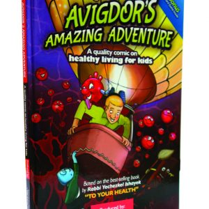 Avigdor's Amazing Adventure by Rabbi Y. Ishayek, Produced by: Shiri Cohen - Gevaldig Publishers