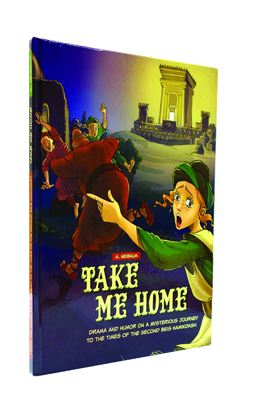 Take Me Home by A. Neibaum - Gevaldig Publishers