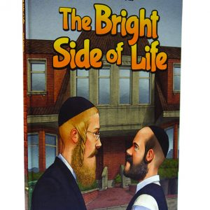The Bright Side of Life by Gadi Pollack - Gevaldig Publishers