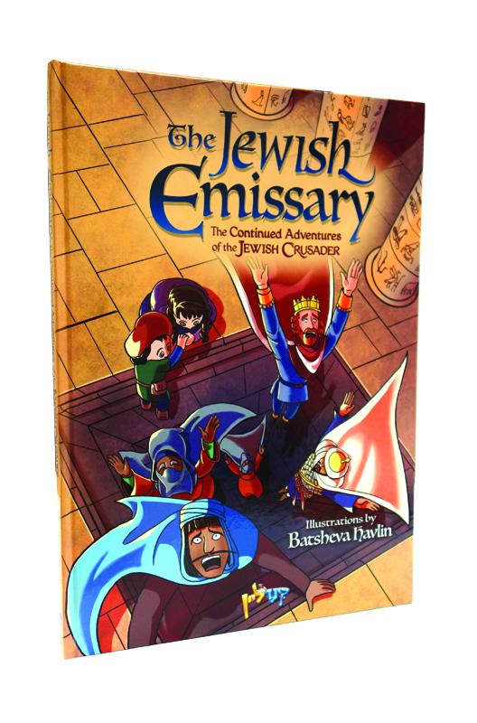 The Jewish Emissary:The Continued Adventures of the Jewish Crusader - by Batsheva Havlin - Gevaldig Publishers