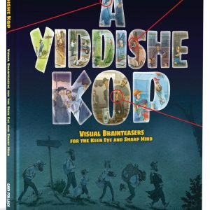 A Yiddish Kop - by Gadi Pollack