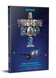 YIDDISHE KOP 3 by Gadi Pollack